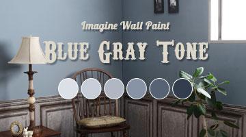 イマジン BLUE GRAY TONE