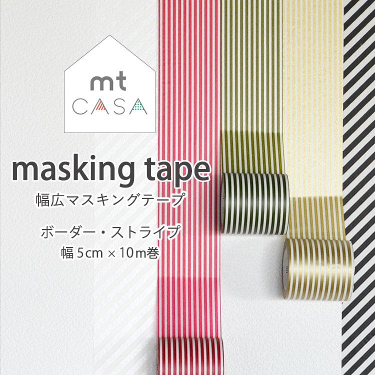 mtCASA tape DECO5cm