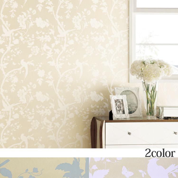 laura ashley 1 53cm 10m 3. Black Bedroom Furniture Sets. Home Design Ideas
