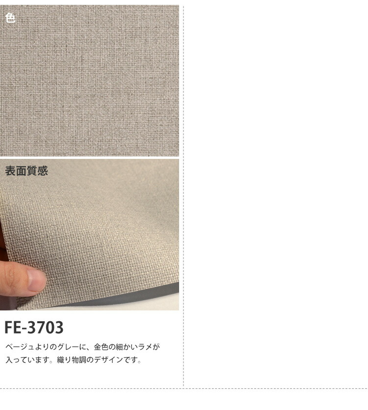RE-7429