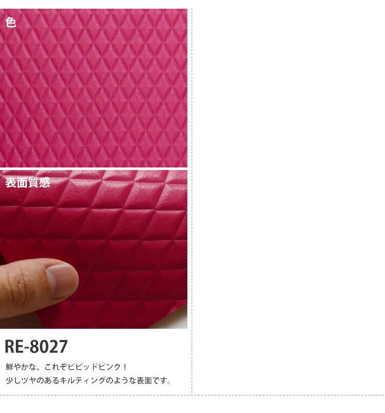LW-686