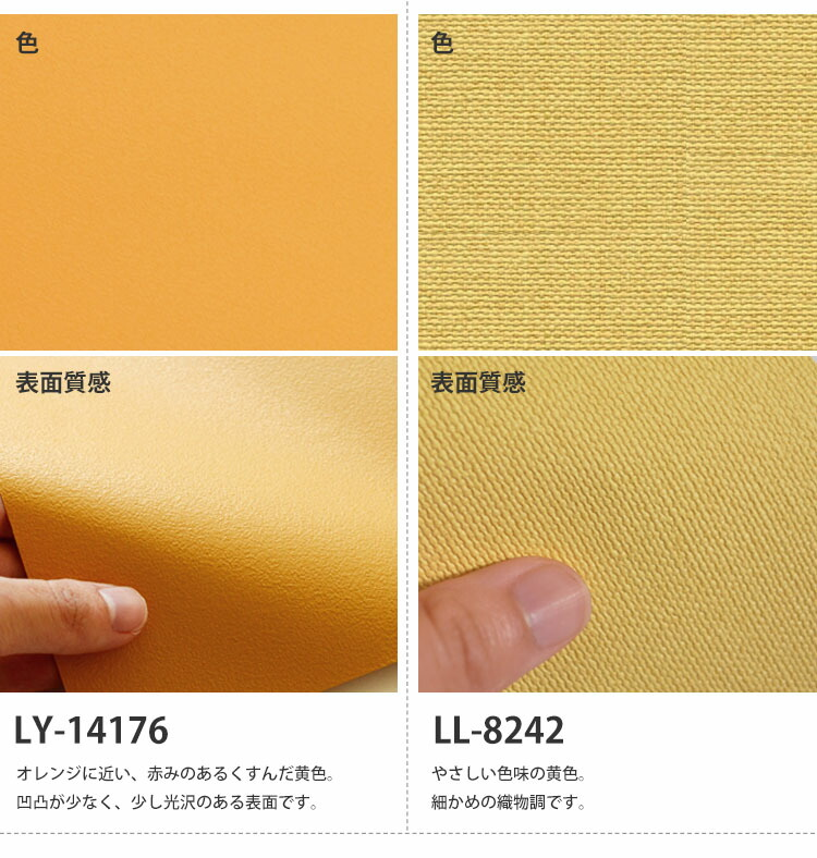 Kabegamiyahonpo Wallpaper Paste Without Yellow Plain