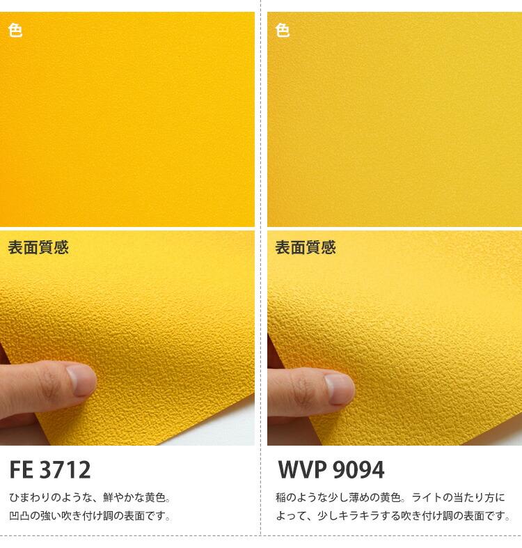 Kabegamiyahonpo Wallpaper Paste Without Yellow Plain