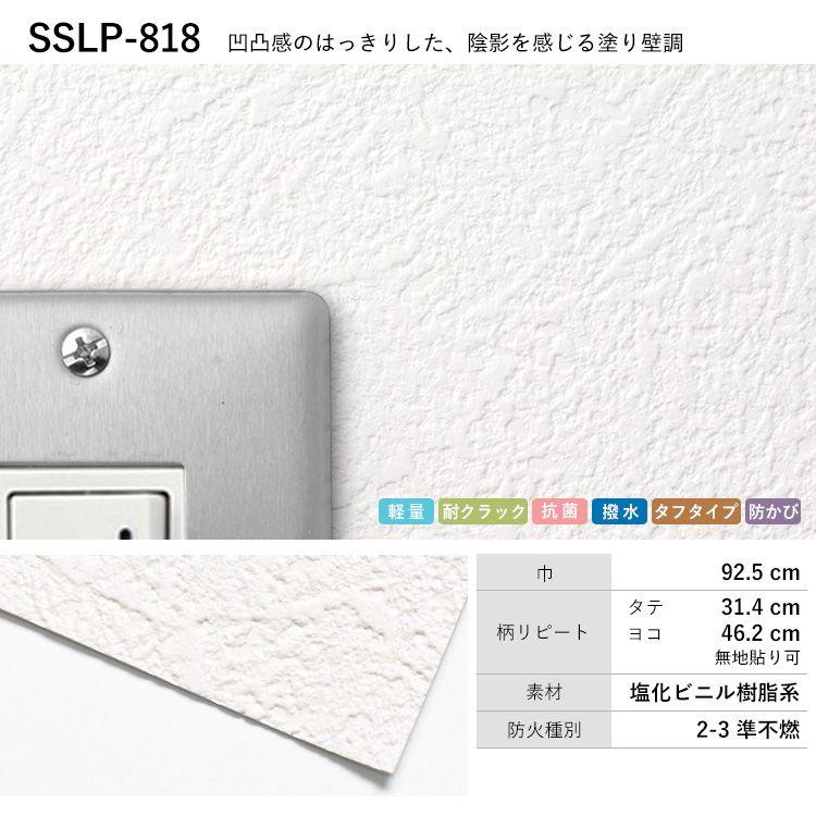 SSLP-818