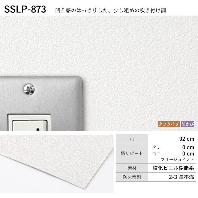 SSLP-873