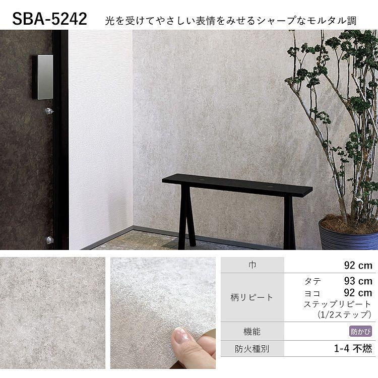 SBA-5242