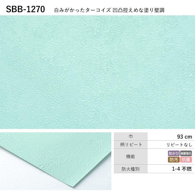 SBB-1270