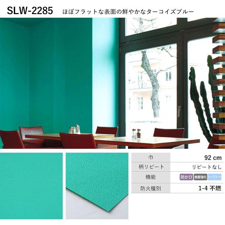 SLW-2285