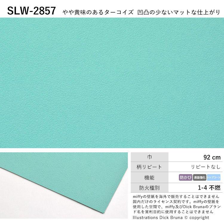 SLW-2857