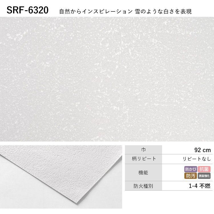 SRF-6320