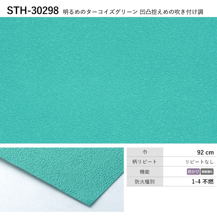 STH-30298