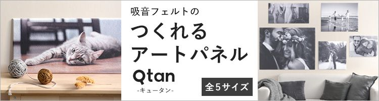 Q-tan