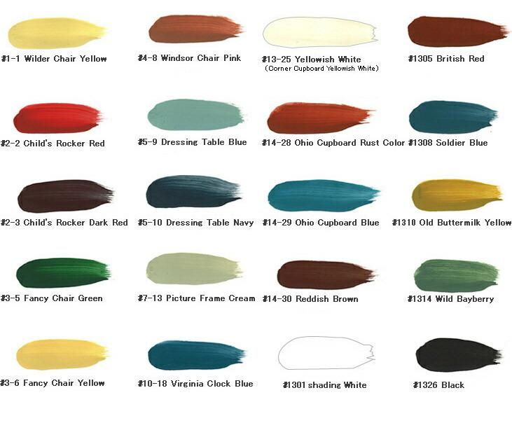 20色からお選びください。