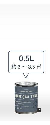 0.5L缶
