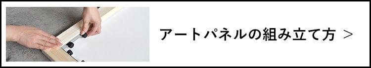How toへ