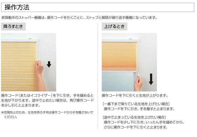 15mm標準タイプ操作方法