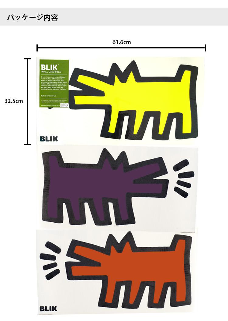 楽天市場 在庫限り あす楽 壁に貼ってはがせるステッカー キースへリング Keith Haring ウォールステッカー Blik ブリック Barking Dogs 吠える犬 アソート 壁紙屋本舗 壁紙屋本舗 カベガミヤホンポ