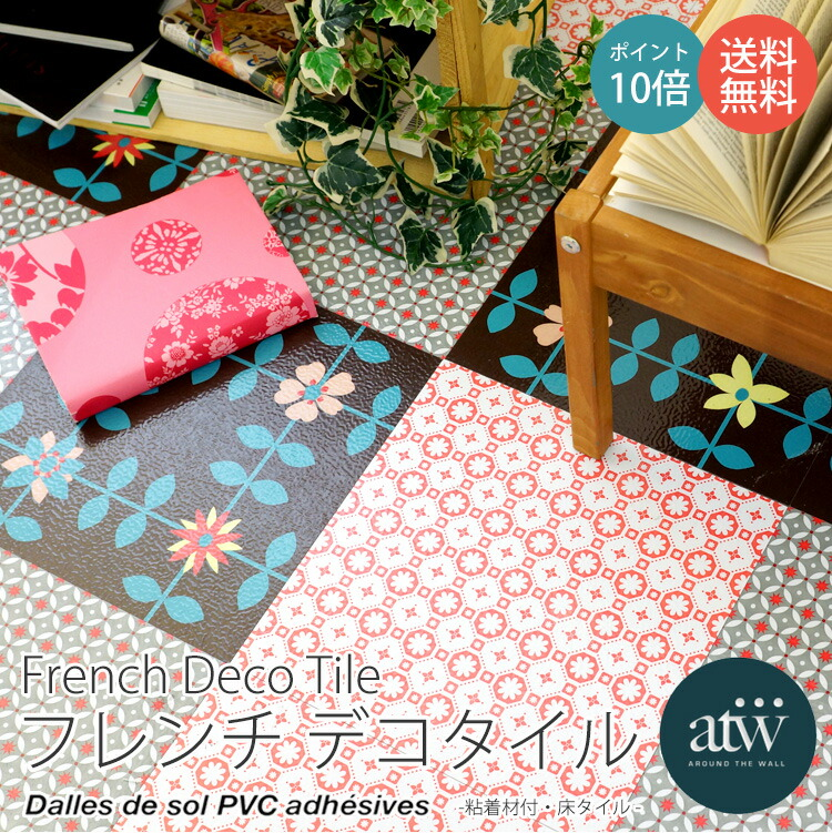 kabegamiyahonpo rakuten global market tile adhesive with 30 5 cm angle thickness 1 5 mm. Black Bedroom Furniture Sets. Home Design Ideas