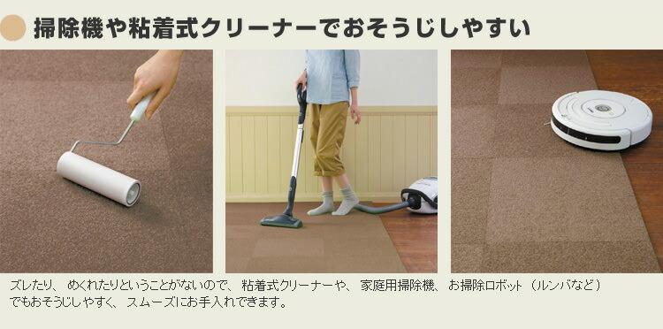청소기나 점착식 클리너로 청소하기 쉽다:점착식 클리너나, 가정용 청소기, 청소 로봇(rumba등)이라도 습격하는 사자 싸다!