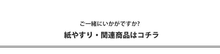 ハンドサンダー・小(紙やすりホルダー・持ち手)