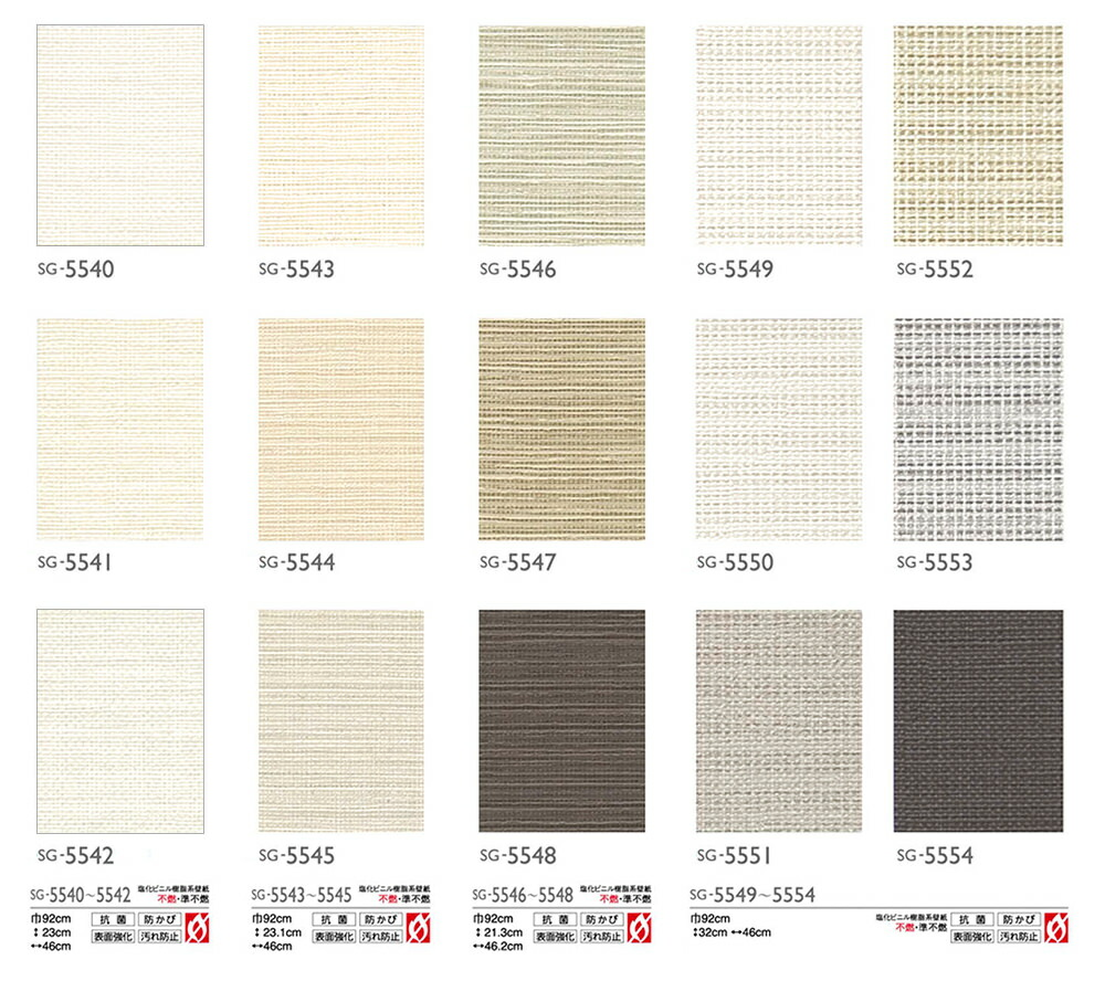 Wallpaper classification and method of pasting 29