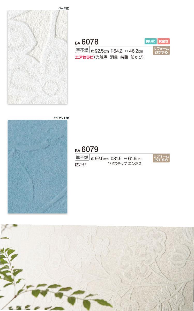 楽天市場 サンプル専用 壁紙サンプル シンコール ビッグエース