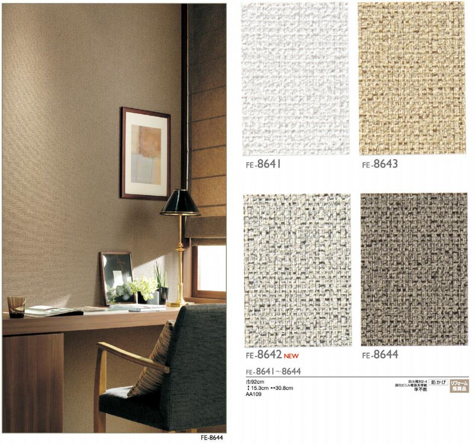 1a30384a6 kabegamiyahonpo  Cross wallpaper  Japanese wallpaper (norinashitaipu ...