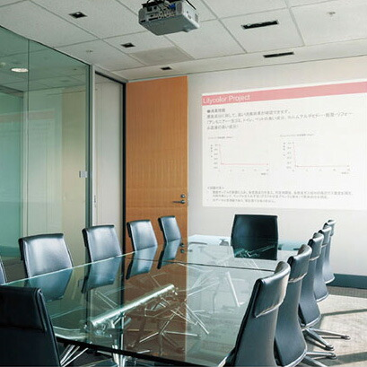 会議室に便利プロジェクター用壁紙