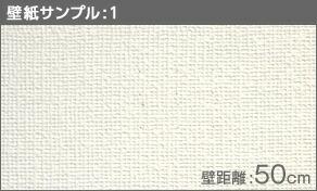 壁紙サンプル:1