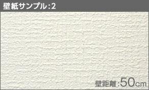 壁紙サンプル:2