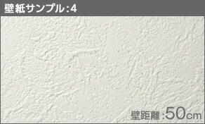 壁紙サンプル:4