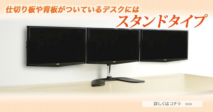 TVセッターオフィスMDH230
