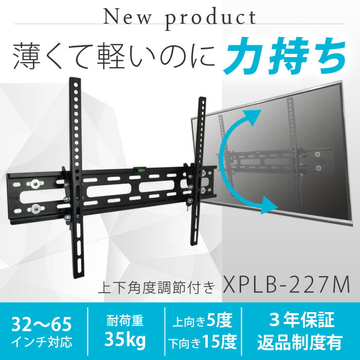 XPLB-227M