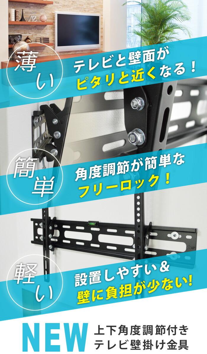 新テレビ壁掛け金具XPLB-227シリーズのご紹介