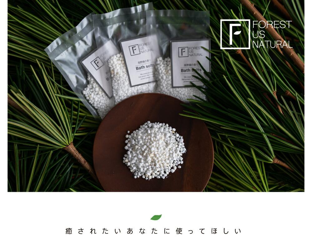 バスソルト コウヤマキ の 香り 30mg  入浴剤