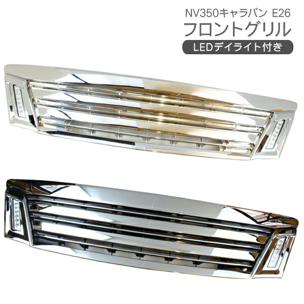 メッキグリル 純正交換用 60系 ハリアー フロントグリル インナーブラック LED