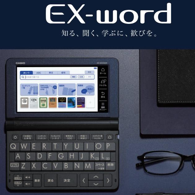 XD-SR7300WE
