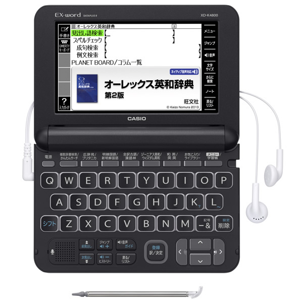 XD-K4800BK