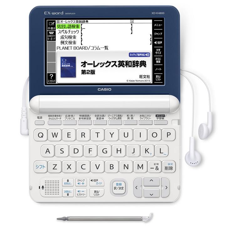 XD-K4800BW