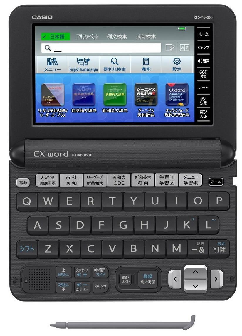 XD-Y9800BK
