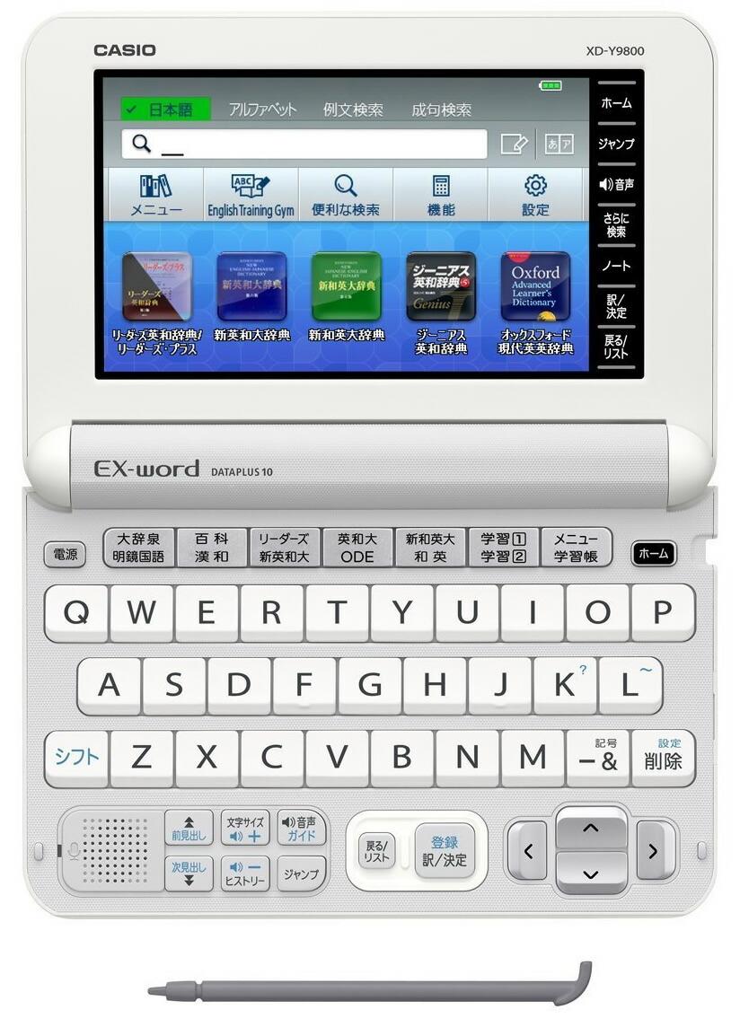 XD-Y9800WE