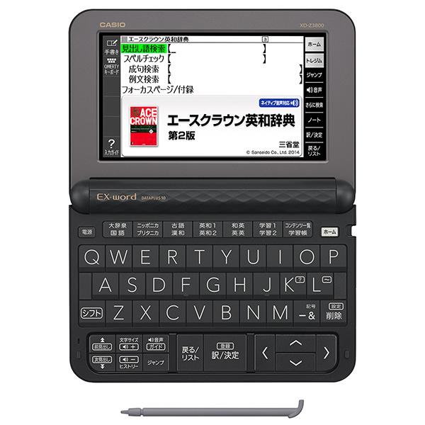 XD-Z3500BK
