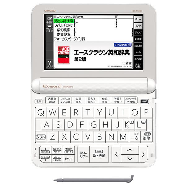 XD-Z3500WE
