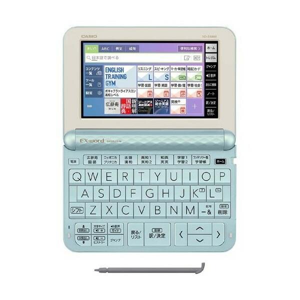 XD-Z4800BU