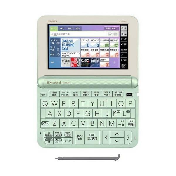 XD-Z4800GN
