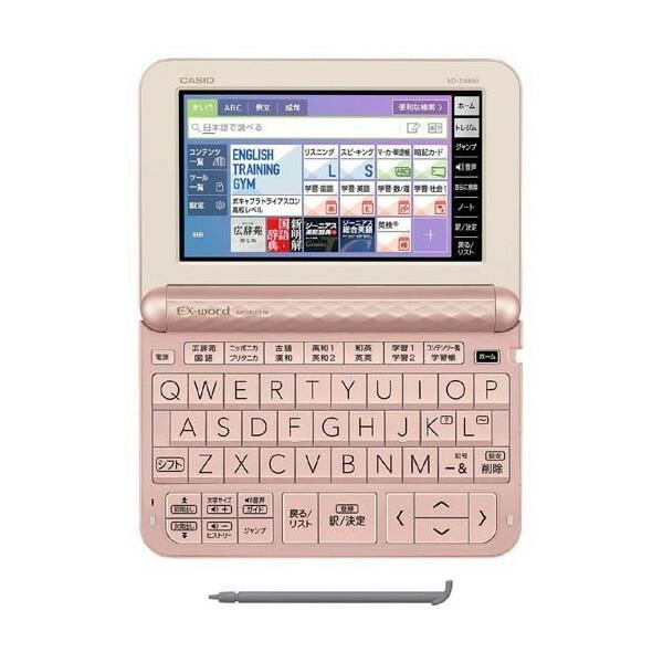 XD-Z4800PK