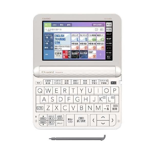 XD-Z4800WE