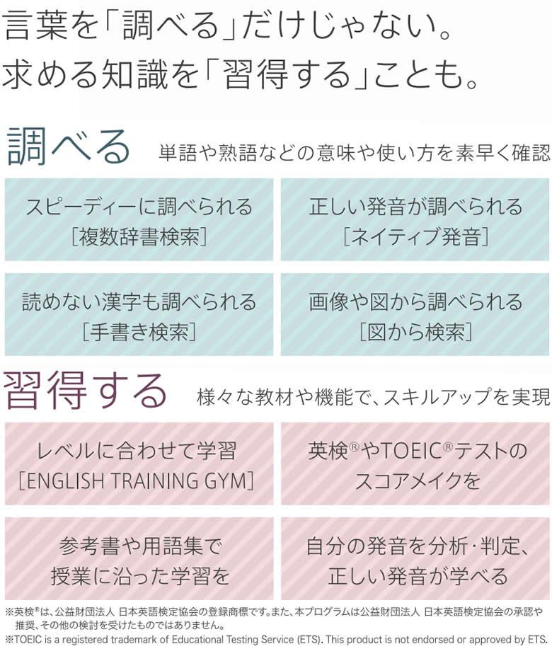 モデル 英語