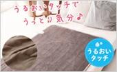 コイズミ電気敷毛布