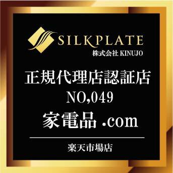 KINUJO オンライン正規代理店マーク